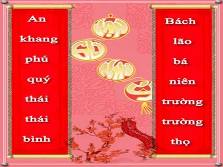 hinh-nen-chuc-mung-nam-moi-2016-7