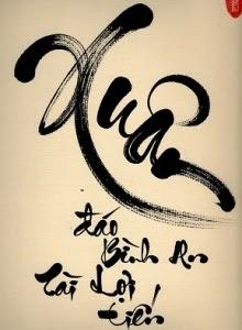 hinh-nen-nam-moi-hinh-nen-tet-2016-cho-dien-thoai-11