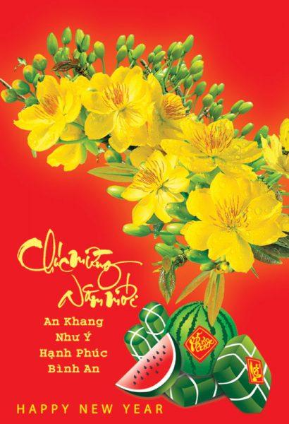 download-hinh-chuc-mung-nam-moi-2018-dep-nhat